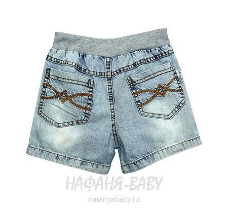 Детские джинсовые шорты + косынка OVERDO арт: 4916, 1-4 года, 5-9 лет, цвет голубой, оптом Турция