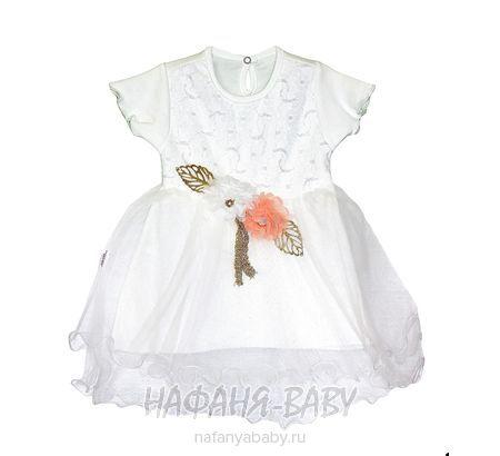 Детское нарядное платье TOFIMIX арт: 5004, 1-4 года, 0-12 мес, цвет молочный, оптом Турция