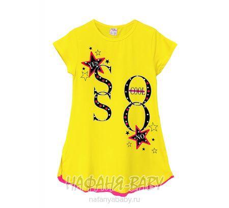 Подростковое платье-туника LILY Kids арт: 5021, 10-15 лет, цвет желтый, оптом Турция