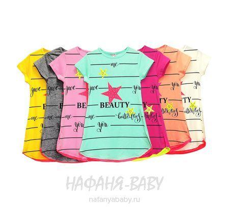 Детская трикотажная платье-туника LILY Kids арт: 5025, 10-15 лет, цвет сиренево-розовый, оптом Турция