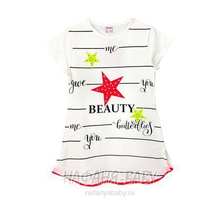 Подростковое платье-туника LILY Kids арт: 5025, 10-15 лет, 5-9 лет, цвет кремовый, оптом Турция