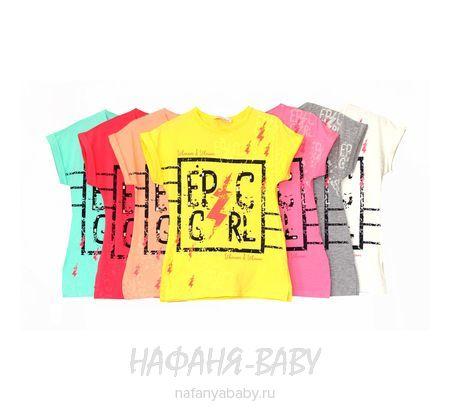 Детская футболка LILY Kids арт: 5031, 5-9 лет, 10-15 лет, цвет персиковый, оптом Турция