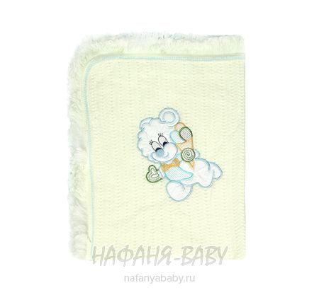 Плед для малышей YESDA арт: 5056, штучно, 0-12 мес, цвет кремовый, оптом Турция