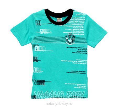 Детская футболка SAHIN арт: 519, 5-9 лет, цвет бирюзовый, оптом Турция