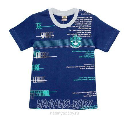 Детская футболка SAHIN арт: 519, 5-9 лет, цвет сине-серый, оптом Турция