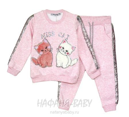 Теплый костюм (свитшот + брюки) Miss Melinda арт: 5203, 1-4 года, 5-9 лет, цвет розовый меланж, оптом Турция