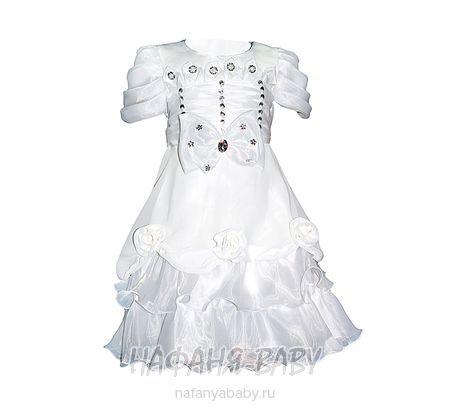 Детское нарядное платье  арт: 5208, 1-4 года, 5-9 лет, цвет белый, оптом Китай (Пекин)