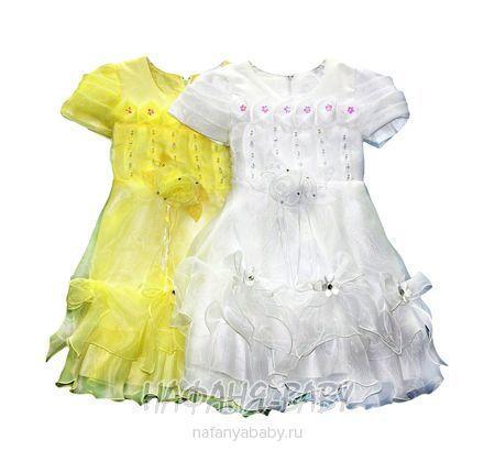 Детское платье  арт: 5217, 1-4 года, 5-9 лет, цвет белый, оптом Китай (Пекин)
