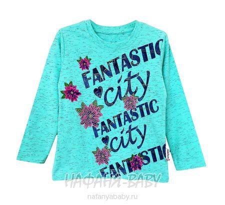 Детский лонгслив UNRULY арт: 5230, 5-9 лет, 1-4 года, цвет бирюзовый меланж, оптом Турция