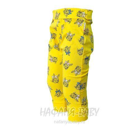 Детские бриджи UNRULY арт: 5244, 1-4 года, цвет желтый, оптом Турция