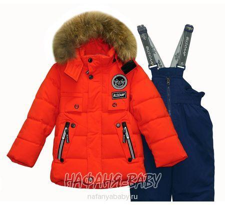 Зимний костюм (куртка+полукомбинезон) BUSCAAP арт: 528, 1-4 года, 5-9 лет, цвет оранжевый, оптом Китай (Пекин)