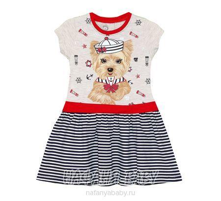 Детское платье PINK арт: 5369, 5-9 лет, 1-4 года, цвет бежевый меланж, оптом Турция