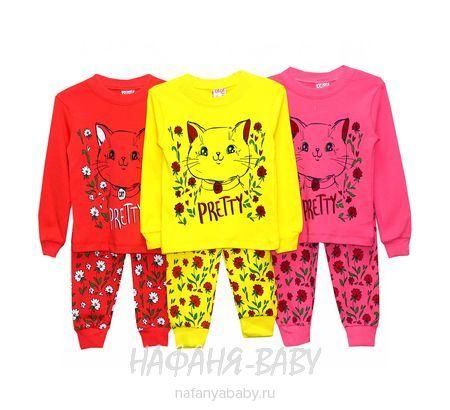 Детский костюм (кофта+брюки) Cit Cit арт: 5380, штучно, 1-4 года, цвет розовый, оптом Турция