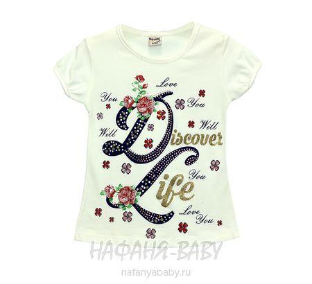 Детская футболка NARMINI арт: 5551, 1-4 года, 5-9 лет, цвет кремовый, оптом Турция