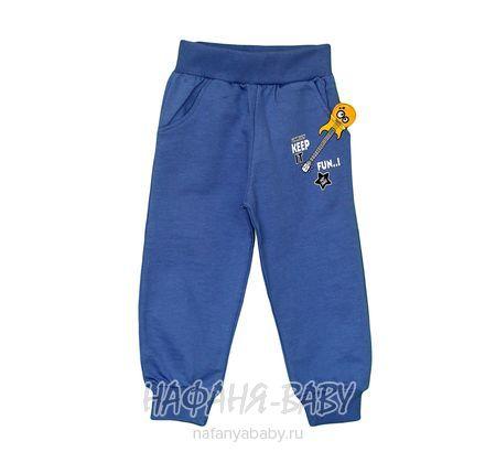 Детские трикотажные брюки UNRULY арт: 5594, 5-9 лет, 1-4 года, цвет сине-серый, оптом Турция