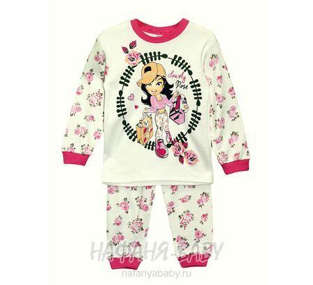 Трикотажная пижама SUPERMINI арт: 56676, 1-4 года, 5-9 лет, оптом Турция
