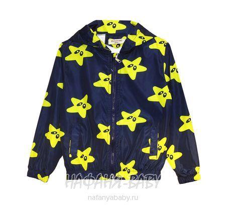 Детская куртка-ветровка XIAO SIBO арт: 566, 1-4 года, 5-9 лет, цвет темно-синий, оптом Китай (Пекин)