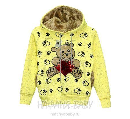 Теплая толстовка с капюшоном NARMINI арт: 5911, 1-4 года, 5-9 лет, цвет желтый меланж, оптом Турция