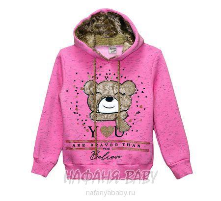 Теплая толстовка с капюшоном NARMINI арт: 5939, 1-4 года, 5-9 лет, цвет розовый меланж, оптом Турция
