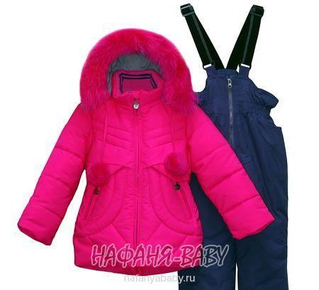 Зимний костюм (куртка+полукомбинезон) BUSCAAP арт: 598, 1-4 года, 5-9 лет, цвет малиновый, оптом Китай (Пекин)