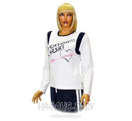 Детский костюм COCOON арт: 9014, штучно, 10-15 лет, молодежный, цвет кофта - белый, брюки - темно-синий, размер 176, оптом Турция