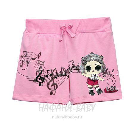 Трикотажные шорты для девочки NARMINI арт: 6111, 1-4 года, 5-9 лет, цвет розовый, оптом Турция