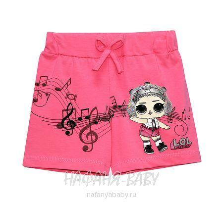 Трикотажные шорты для девочки NARMINI арт: 6111, 1-4 года, 5-9 лет, цвет малиновый, оптом Турция