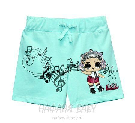 Трикотажные шорты для девочки NARMINI арт: 6111, 1-4 года, 5-9 лет, цвет аквамариновый, оптом Турция