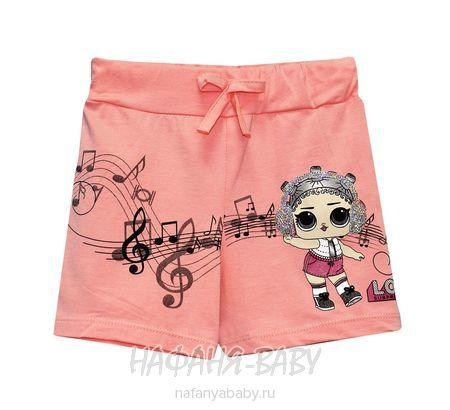 Трикотажные шорты для девочки NARMINI арт: 6111, 1-4 года, 5-9 лет, цвет персиковый, оптом Турция