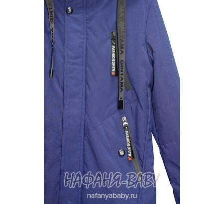 Детская куртка XRTR арт: 618, 10-15 лет, цвет темно-синий, оптом Китай (Пекин)