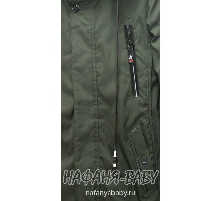 Детская куртка CX арт: 6207, 10-15 лет, цвет темно-синий, оптом Китай (Пекин)