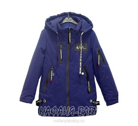 Детская куртка XRTR арт: 620, 5-9 лет, 10-15 лет, цвет синий, оптом Китай (Пекин)