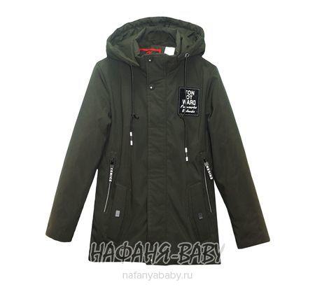 Детская куртка CX арт: 6211, штучно, 10-15 лет, цвет темно-зеленый хаки, размер 152, оптом Китай (Пекин)