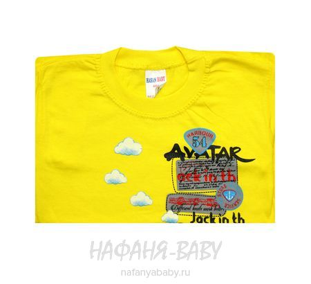 Детская футболка HASAN Bebe арт: 6213, 1-4 года, цвет желтый, оптом Турция