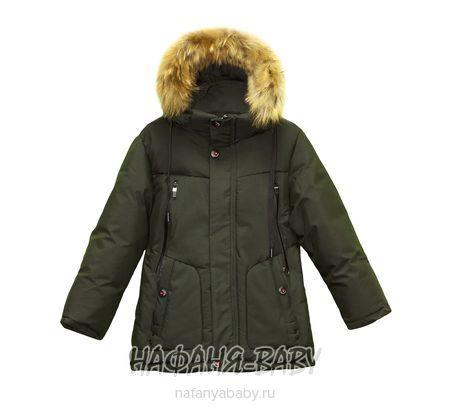 Удлиненная зимняя куртка с меховым подкладом CX арт: 6227, 1-4 года, 5-9 лет, цвет темно-зеленый хаки, оптом Китай (Пекин)