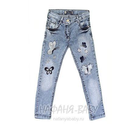 Детские джинсы ELEYSA арт: 6280, 5-9 лет, 1-4 года, цвет синий, оптом Турция