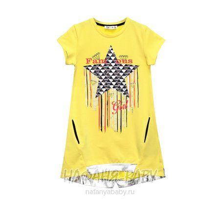 Подростковое платье BERMINI арт: 6487, 10-15 лет, цвет желтый, оптом Турция
