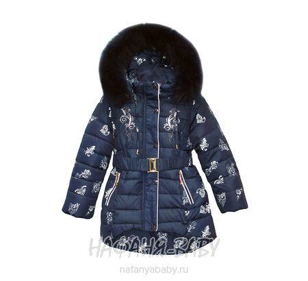 Детская зимняя удлиненная куртка ZE FEI арт: 6611, штучно, 1-4 года, цвет темно-синий, размер 92, оптом Китай (Пекин)