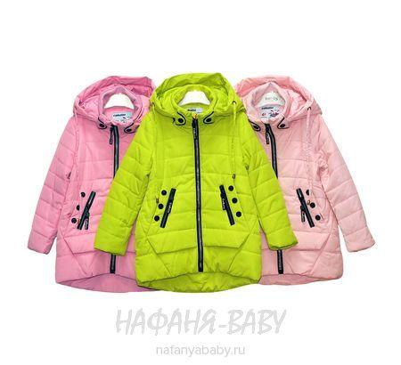 Детская куртка COKOTU арт: 6671, штучно, 5-9 лет, цвет чайная роза, размер 104, оптом Китай(Пекин)