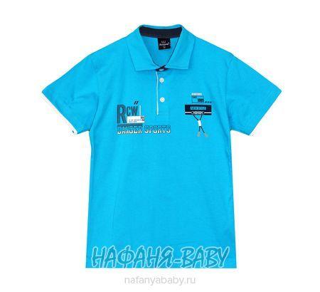 Подростковая рубашка-поло RCW арт: 6702, 10-15 лет, цвет лазурный, оптом Турция