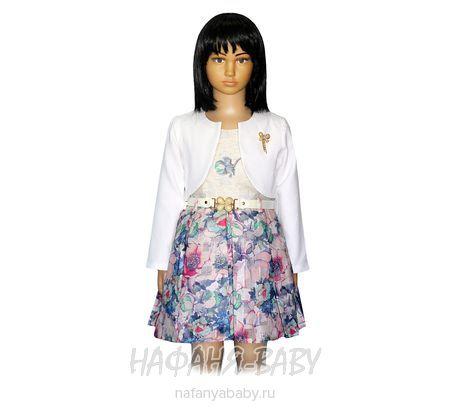 Детское нарядное платье + болеро OBELLA арт: 2160, штучно, 1-4 года, цвет молочный, размер 98, оптом Турция