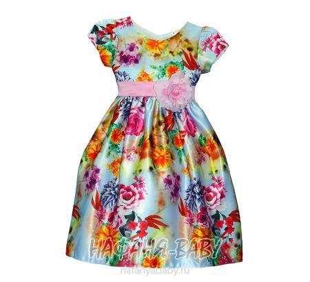 Детское нарядное платье YOU YITAO арт: 16997, штучно, 1-4 года, 5-9 лет, цвет голубой с ярким цветочным принтом, размер 104-110, оптом Китай (Пекин)