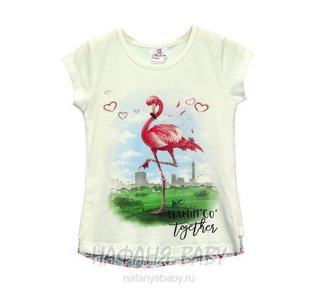 Детская футболка Miss Feriha арт: 705, 5-9 лет, 1-4 года, цвет кремовый, оптом Турция