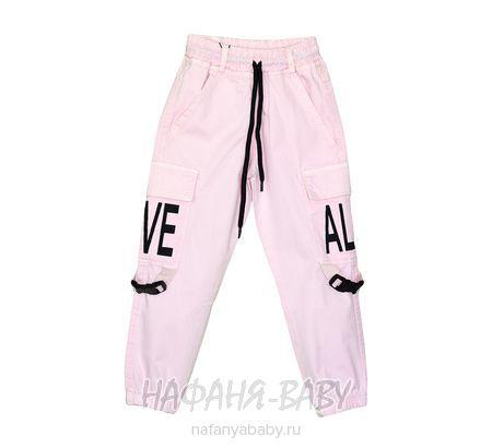 Подростковые брюки для девочки YAVRUCAK арт: 8127, 10-15 лет, 5-9 лет, оптом Турция