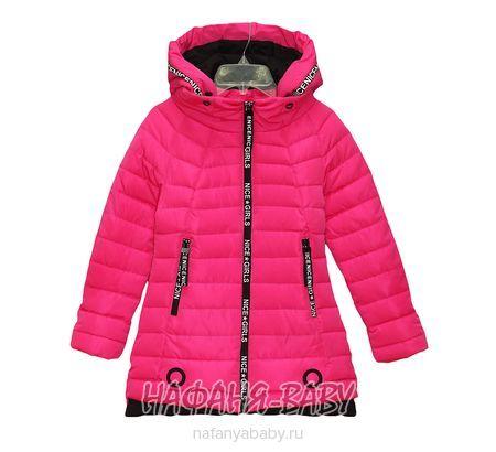 Детская демисезонная куртка SNOW GIRL арт: 715, штучно, 10-15 лет, цвет розовый, размер 140, оптом Китай (Пекин)