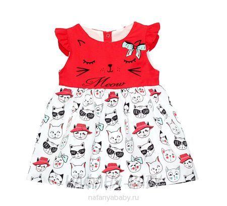 Детское платье BIDIRIK арт: 728, 0-12 мес, 1-4 года, цвет коралловый, оптом Турция