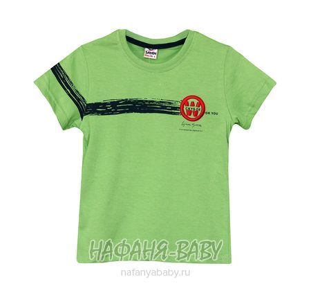 Детская футболка SAHIN арт: 728, 5-9 лет, цвет зеленый, оптом Турция