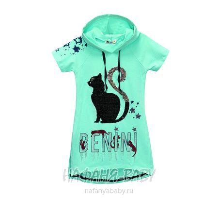 Туника с капюшоном BENINI арт: 7305, 5-9 лет, цвет бирюзовый, оптом Турция