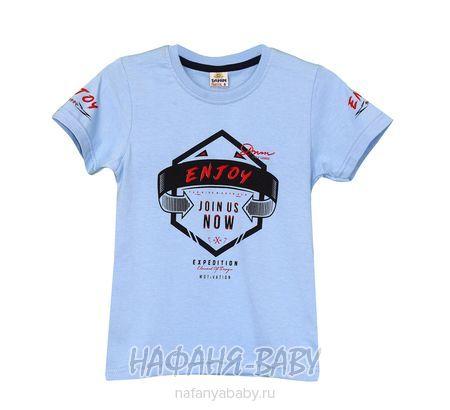 Детская футболка SAHIN арт: 731, 5-9 лет, цвет голубой, оптом Турция