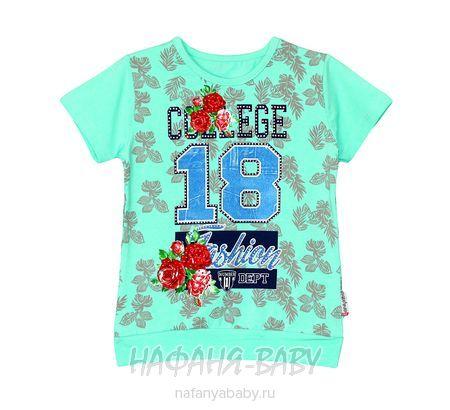 Детская футболка UNRULY арт: 2820, 5-9 лет, цвет белый, оптом Турция